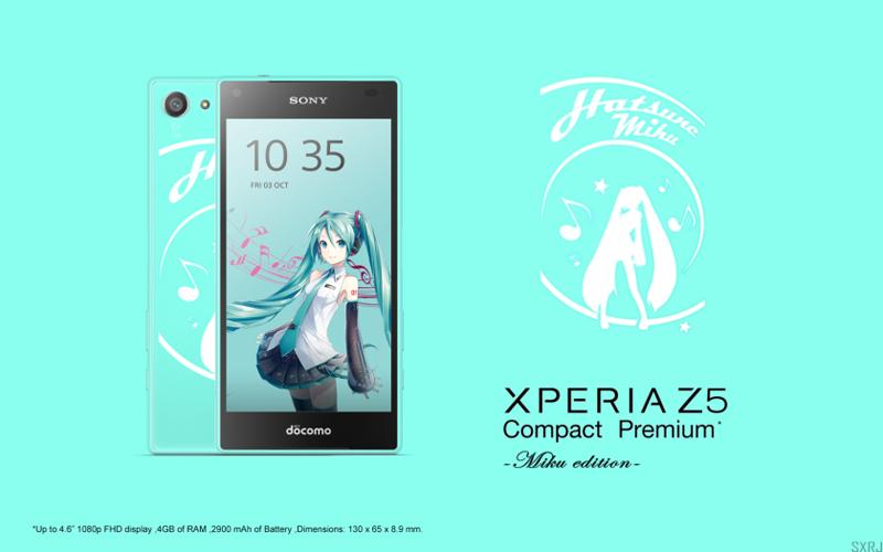 소니는 엑스페리아Z5 컴팩트 프리미엄 준비 중?