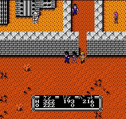 [FC] 북두의권 3 (北斗の拳 3, 1989, Toei) #4..