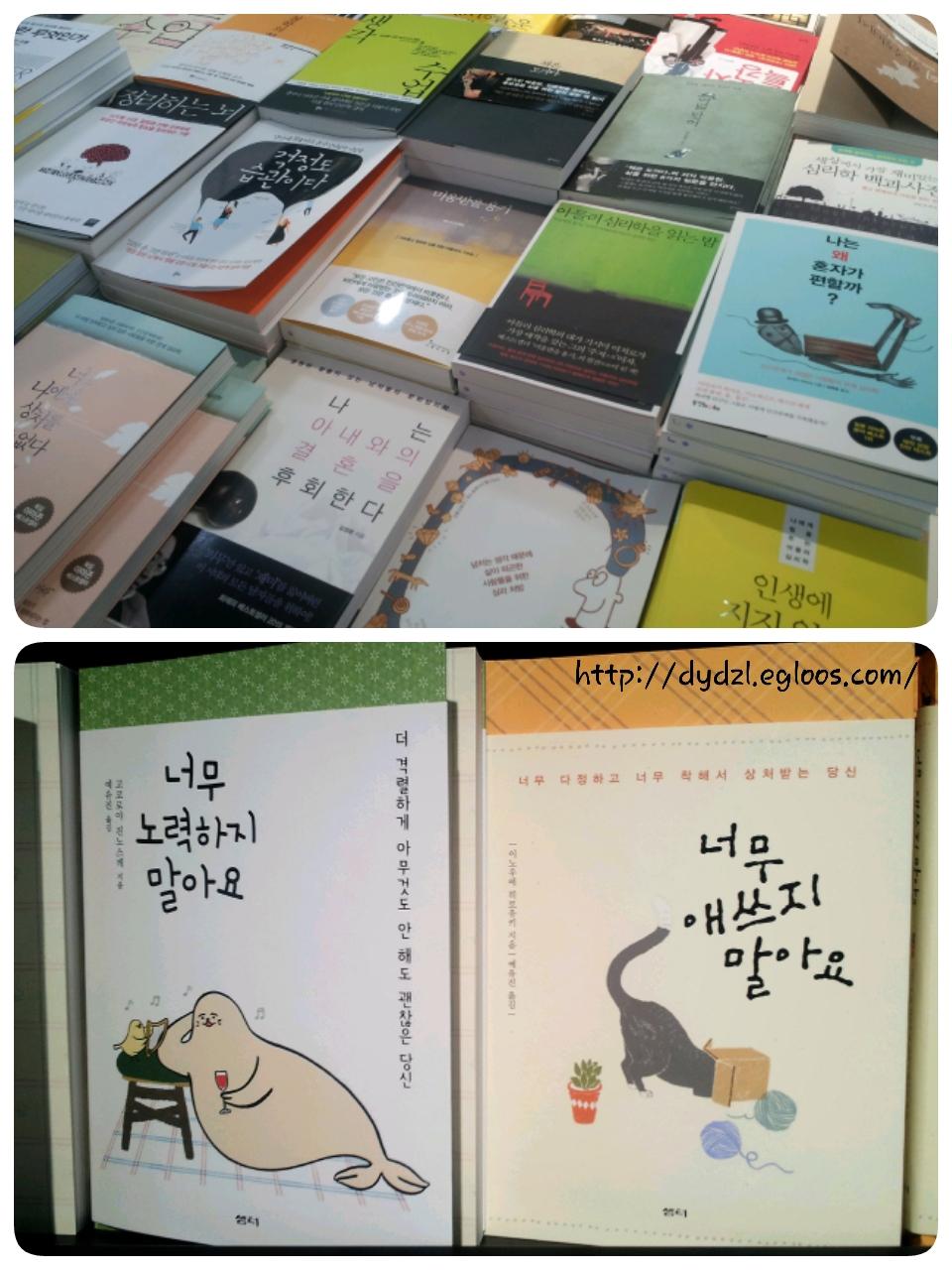 책 구경 & 먹음직 파스타♠