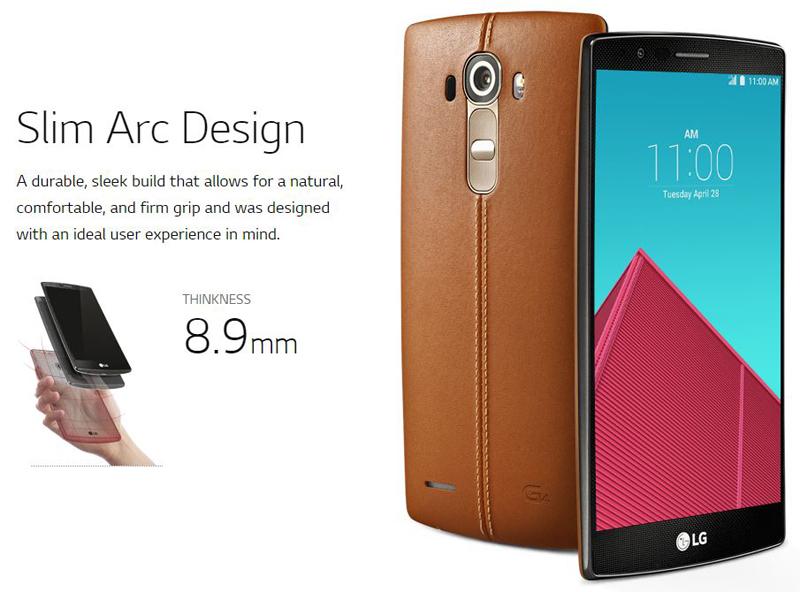 LG, 실로 해괴한 G4 64GB 버전 출시