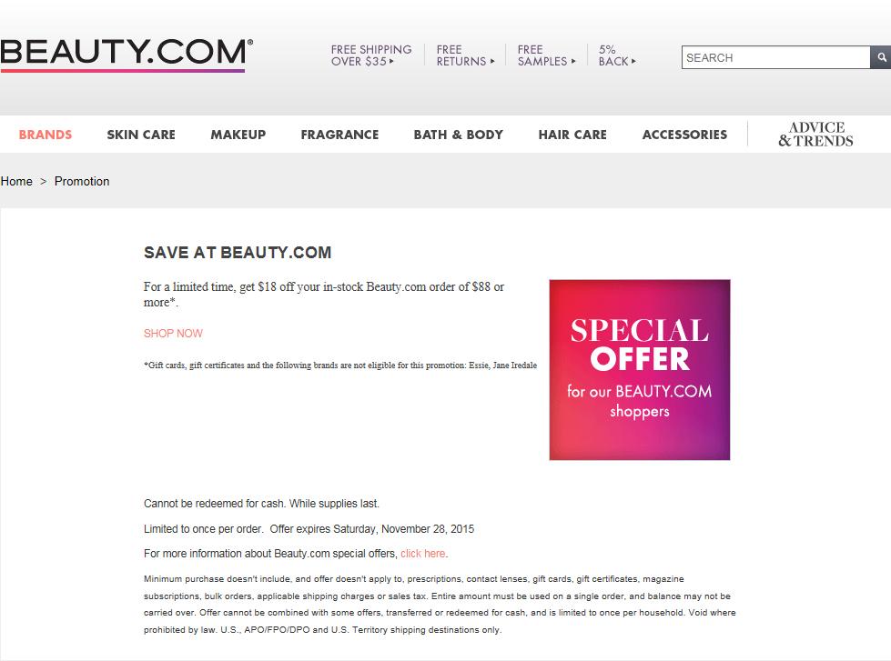 뷰티닷컴 Beauty.com $88 구매시 $18 off 세일 정보