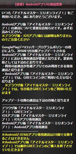 【중요】Android 어플 화폐 변경