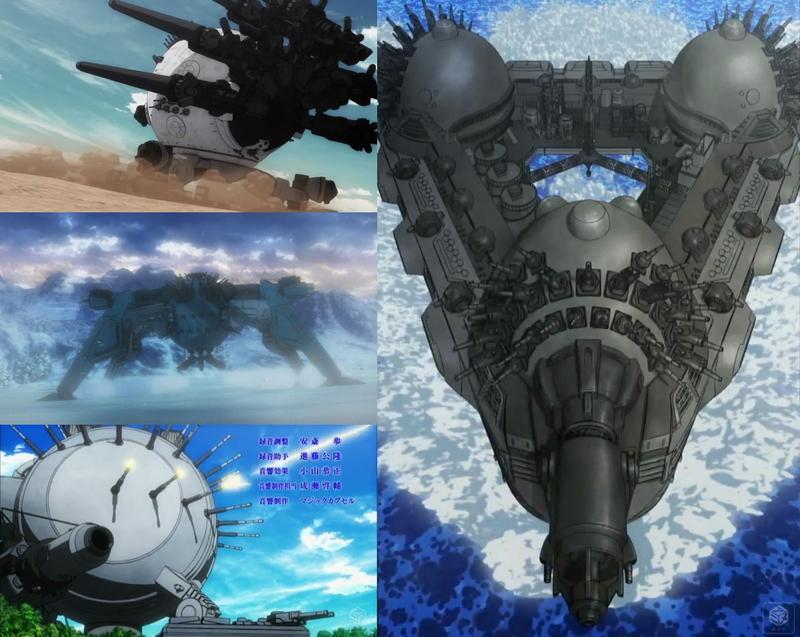 《헤비 오브젝트》구체형 병기의 기원