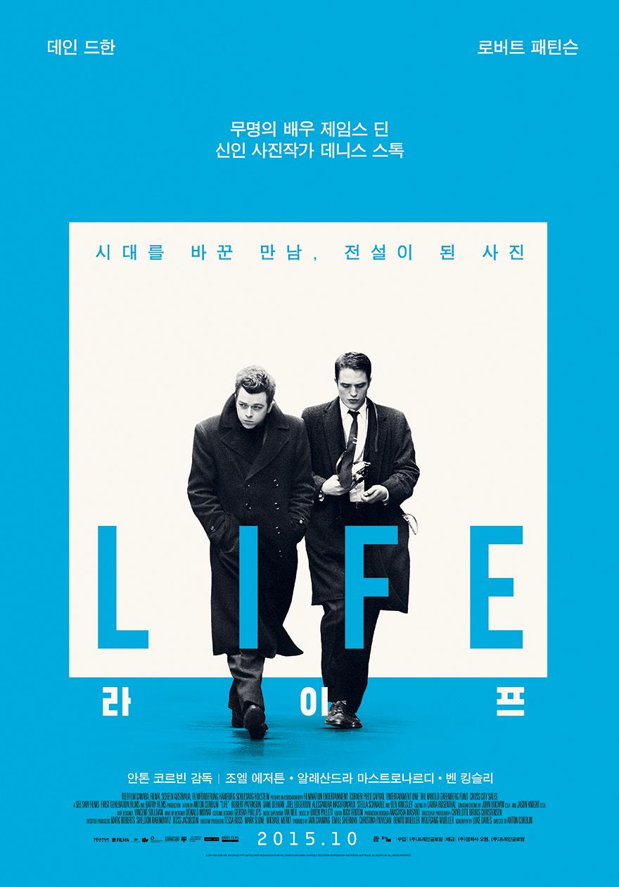 """라이프 - 제임스 딘의 """"life""""(스포있음)"""