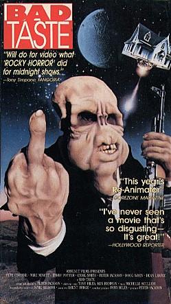 고무인간의 최후 Bad Taste, 1987