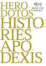 한국인문사회연구회 독서 목록(수정일: 2015-11-14)
