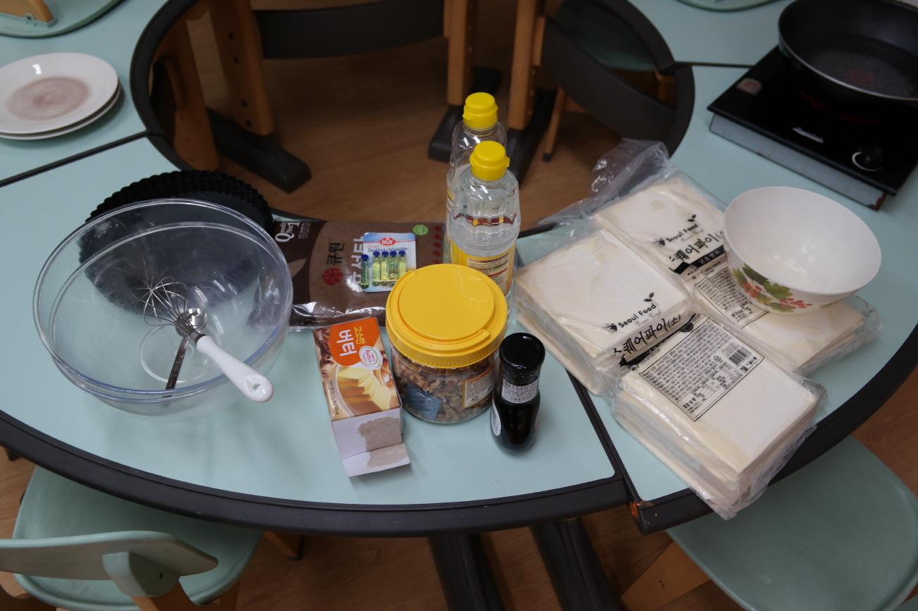 초등학교 요리수업 - 호두파이(2) - 추가