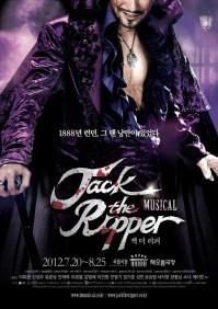 뮤지컬 잭더리퍼(2012)_평소에도 즐겁게 살인할 것..