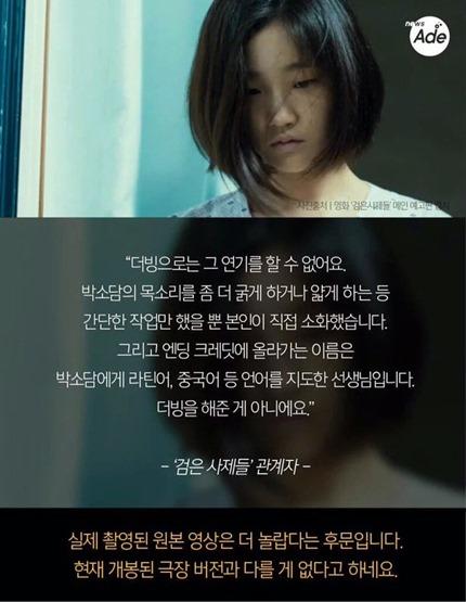영화 `검은 사제들` 12부작.sul
