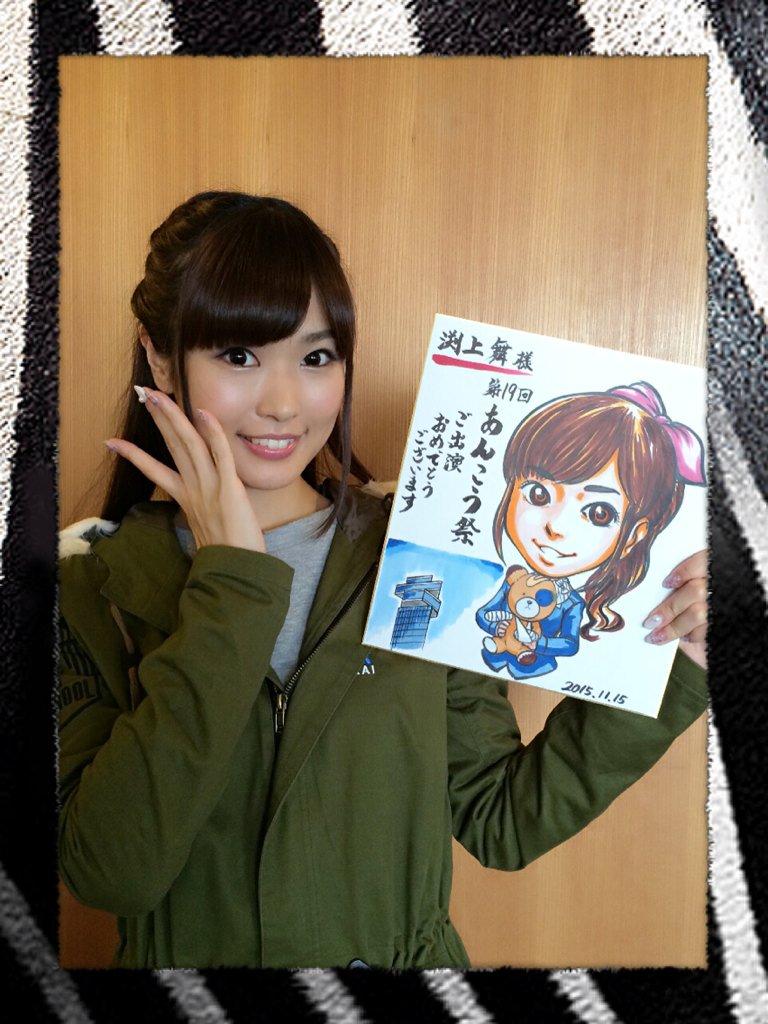 성우 후치가미 마이씨가 자신의 트위터에 올린 사진