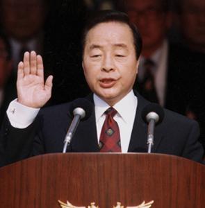 김영삼 전 대통령 서거.