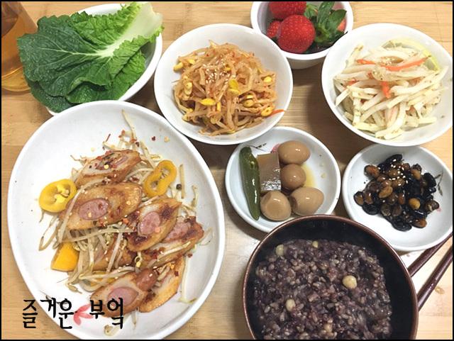 소시지와 어묵을 좋아하는 사람의 집밥~~