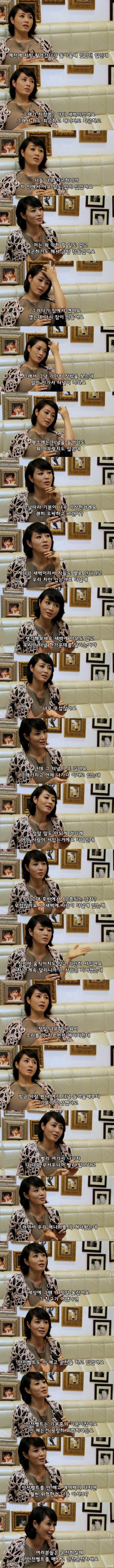 김혜수의 무서운 이야기