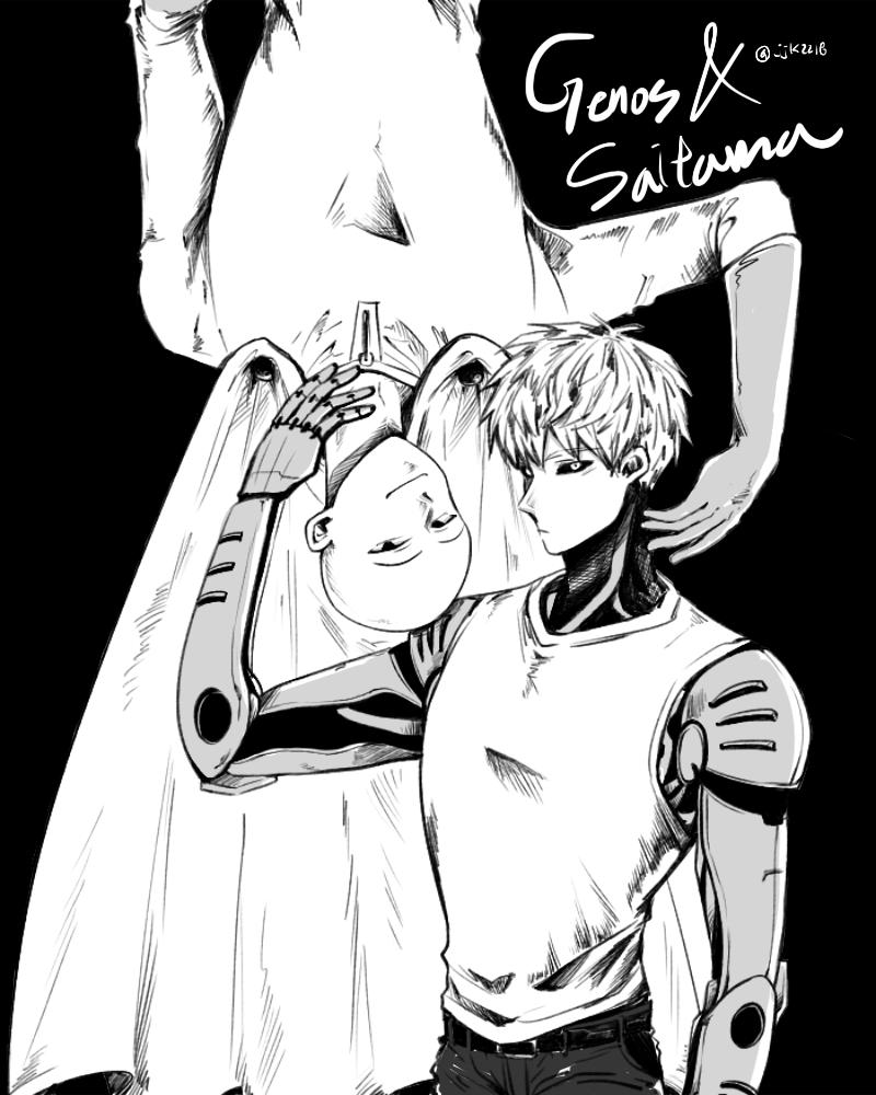사이타마랑 제노쓰