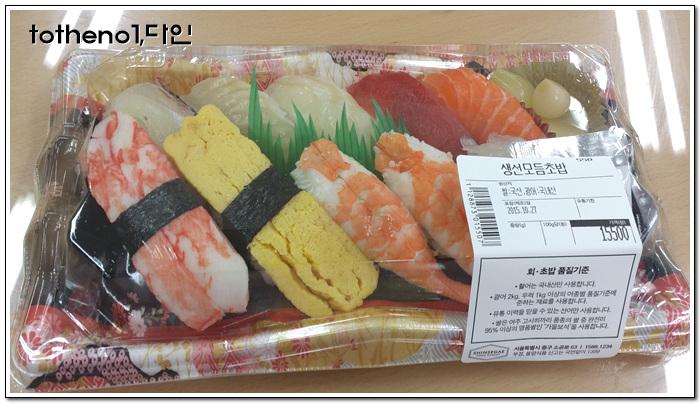 오늘의 신세계백화점 도시락(...)생선모듬초밥 ..