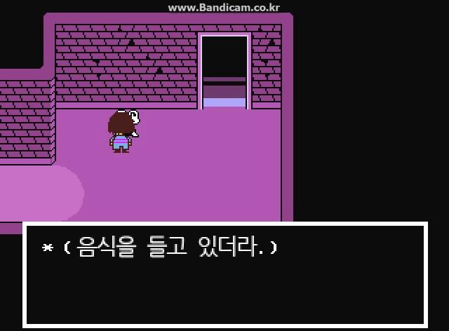 [언더테일] 데모판 리뷰 [2]