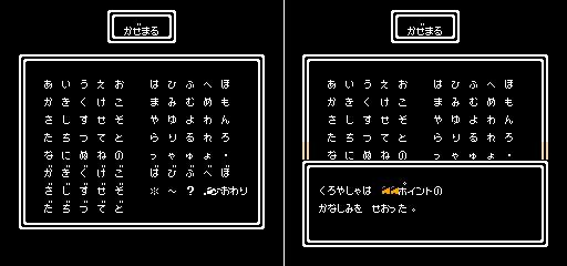 [FC] 북두의권 4 (北斗の拳4, 1991, Toei) #7..