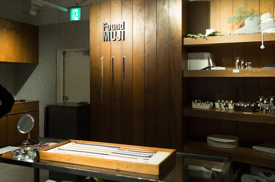 151210, 일본여행 #11 파운드 무지(Found Muji) ..