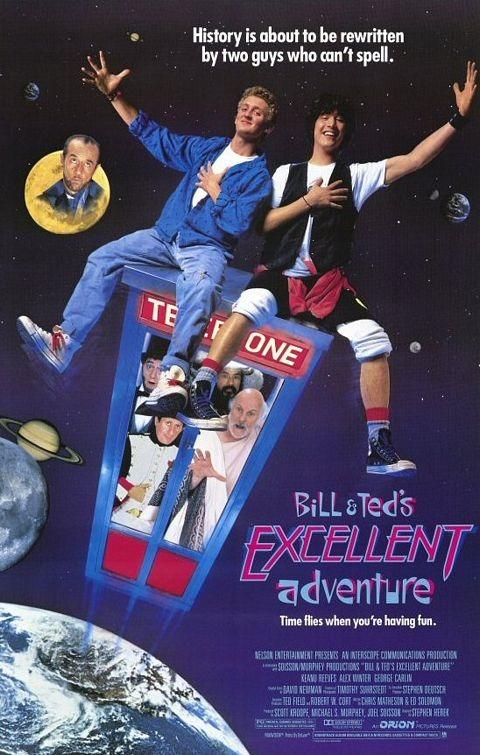 응답하라 1988 시절에 나왔던 영화 2편.