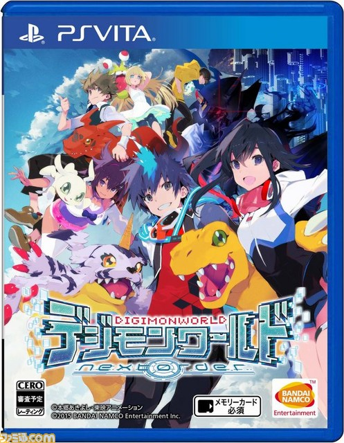 PS Vita용 게임 '디지몬 월드 - next 0rder' 발매일, 20..