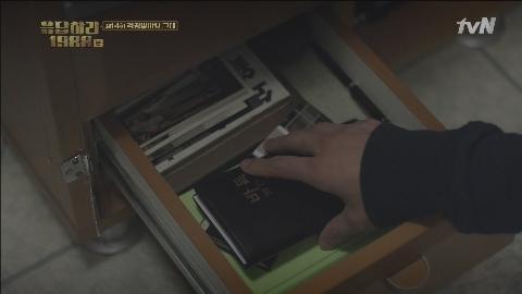 응답하라 1988 응팔 14회 류준렬(정환) 혜리(수현..