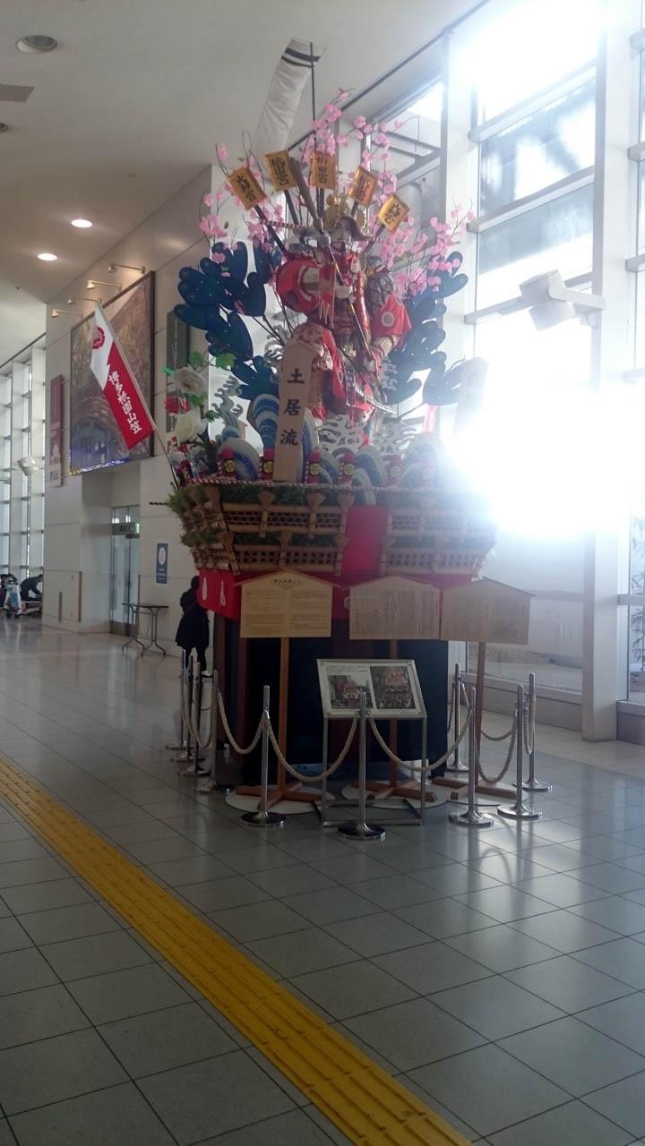 일본여행 - 후쿠오카 1일차