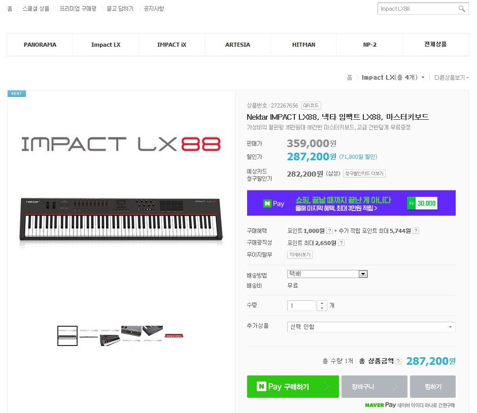 Nektar IMPACT LX88, 넥타 임팩트 LX88, 마스..