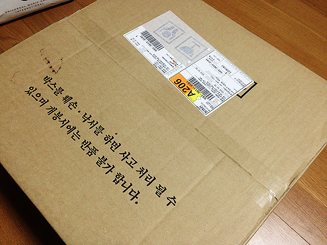 노트북 샀다 삼성 아티브북2 NT270E5J