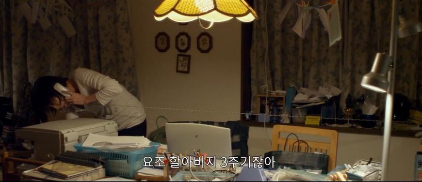 일본 영화 두편(종이달, 키리시마가 동아리활동..