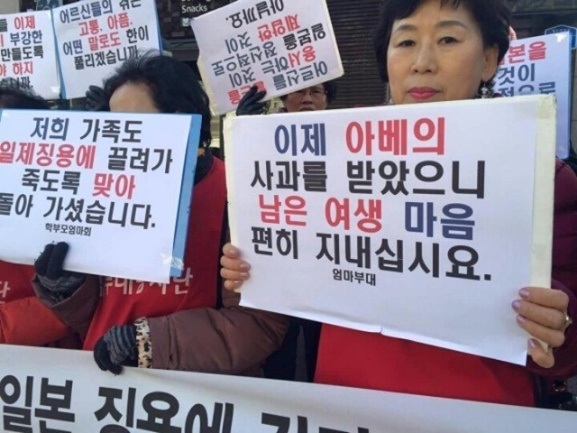 박근혜 지지율의 실체