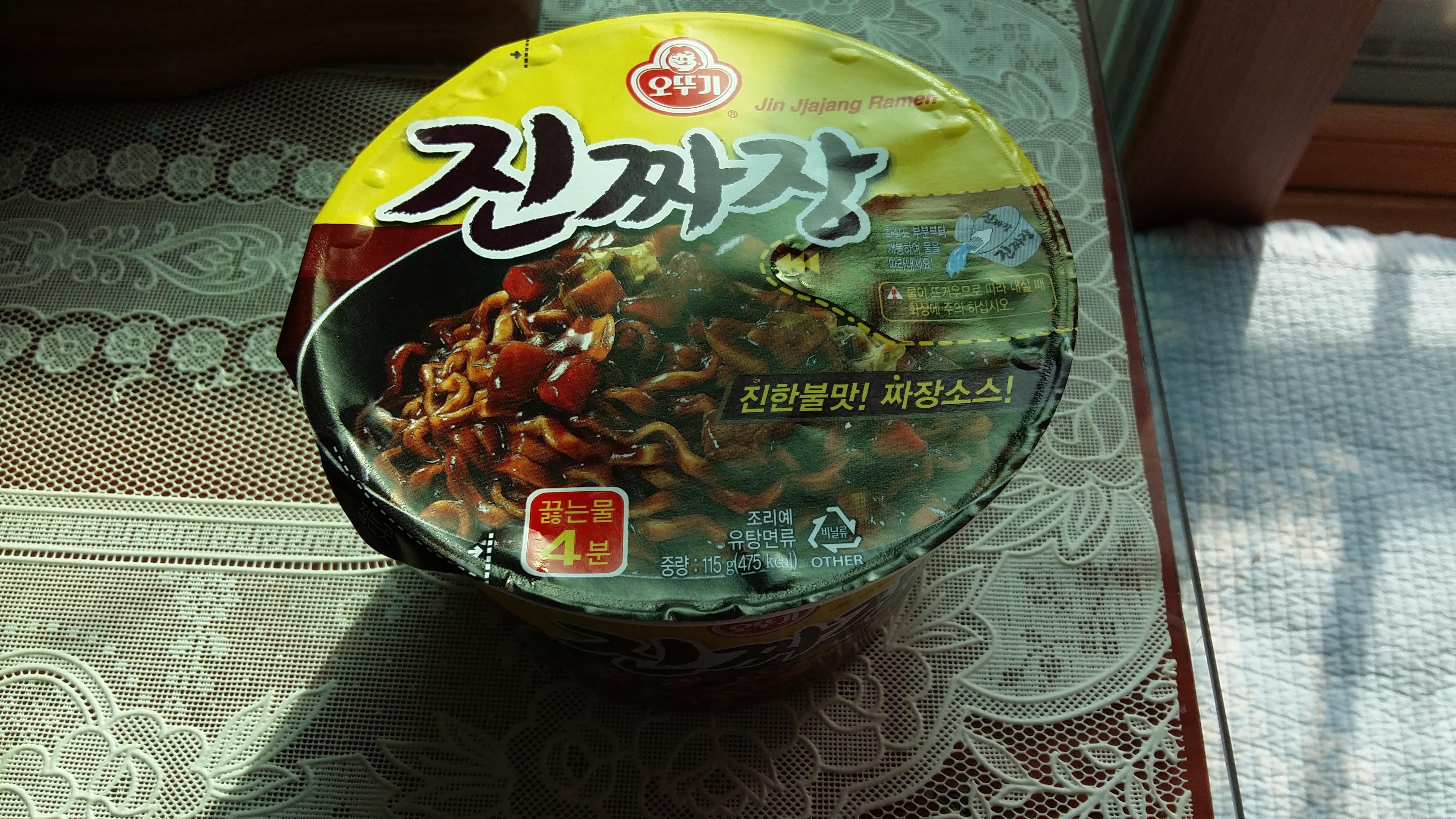 오뚜기 - 진짜장 (불맛이 진한..)