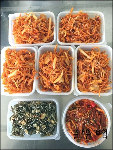 즐거운 부엌 1월 4주차 식재료와 반찬 만들기