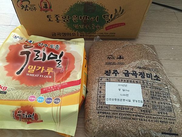 발아 통밀로 밀밥을 만들어 먹자