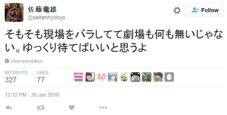 '사토 타츠오'씨가 트위터에서 한 에반게리온 관련..