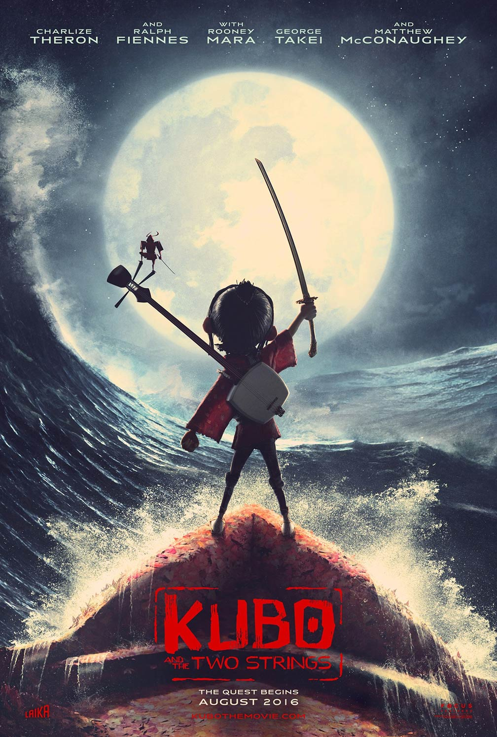 """Kubo and the Two Strings"" 라는 작품입니다."