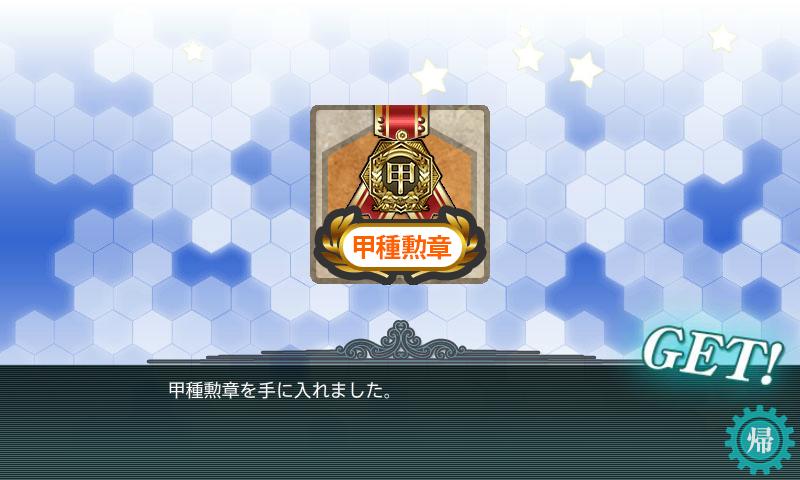 [칸코레] 례호작전 E-3까지 클리어했습니다.