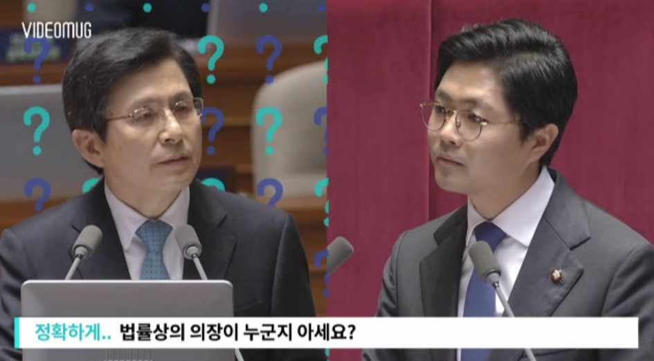 [영상]국가테러대책회의 의장이 나?