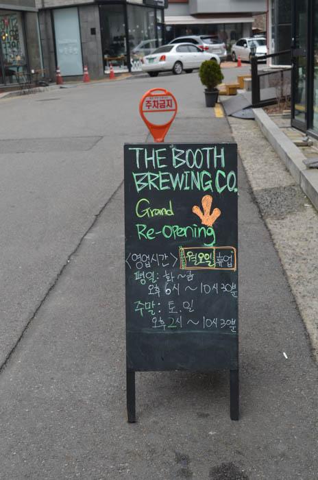 더 부스: 한국 마이크로 브루어리 맥주가 여기까지 ..