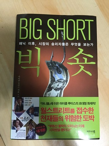책을 샀습니다.