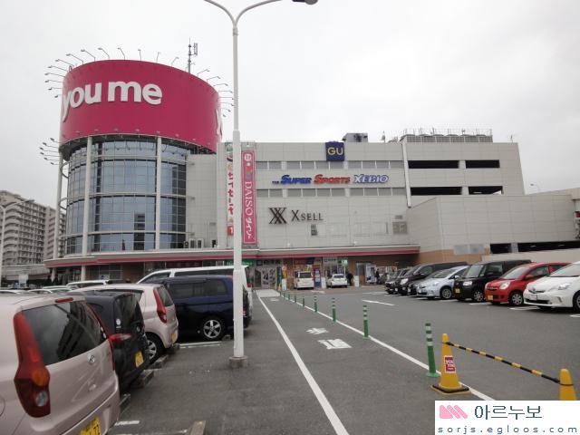 후쿠오카 유메 타운  - 식품관