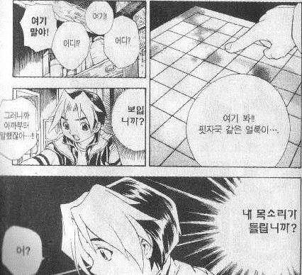 [만화소개] 고스트 바둑왕 (히카루의 바둑)