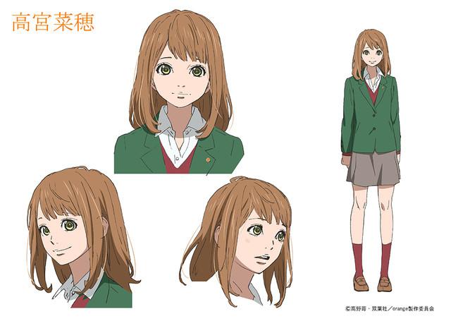 2016년 7월 신작 '오렌지' 주요 캐릭터 6명 설정 그림 제..