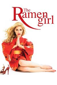 라멘 걸 The Ramen Girl (2008)