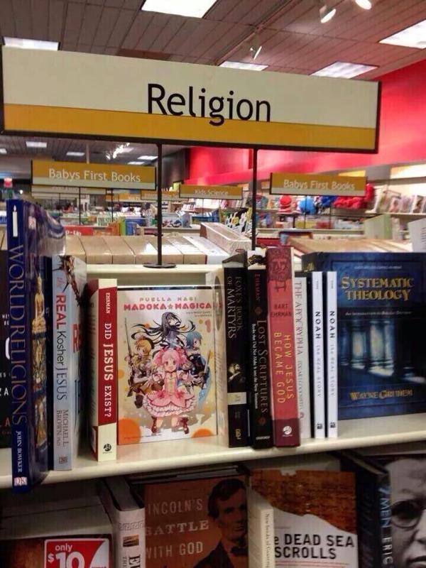 신흥종교에 대한 서구인들의 관심