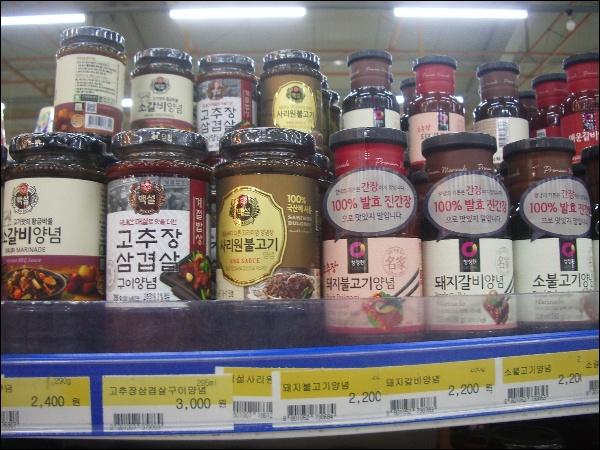 마트쇼핑, 대패삼겹살, 고추장삼겹살 구이양념,..