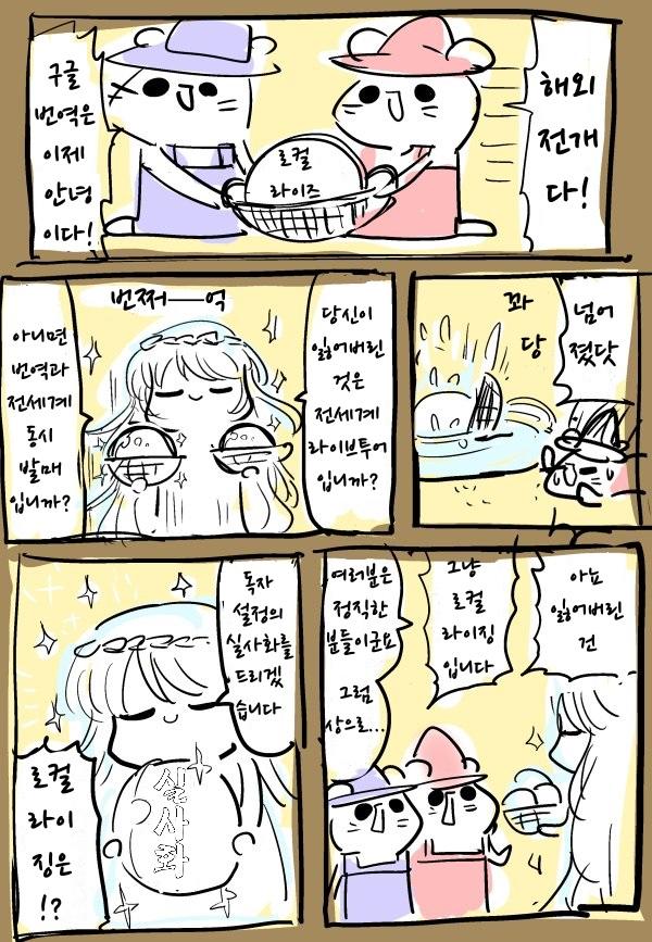 드라마스 만화