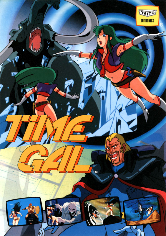 타임걸 (Time Gal, TAITO, 1985)