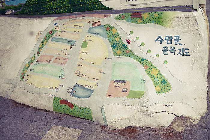 [전국여행] 충북 청주: 수암골 벽화 마을