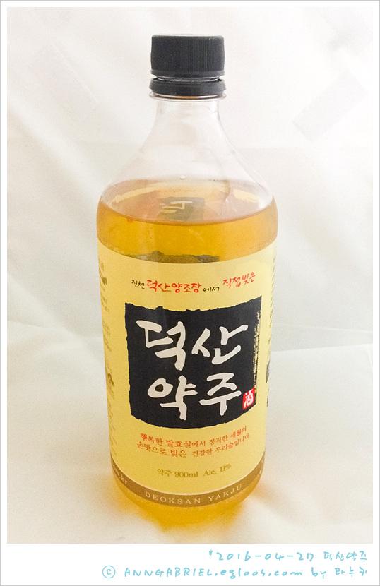 [진천] 물같은 덕산약주