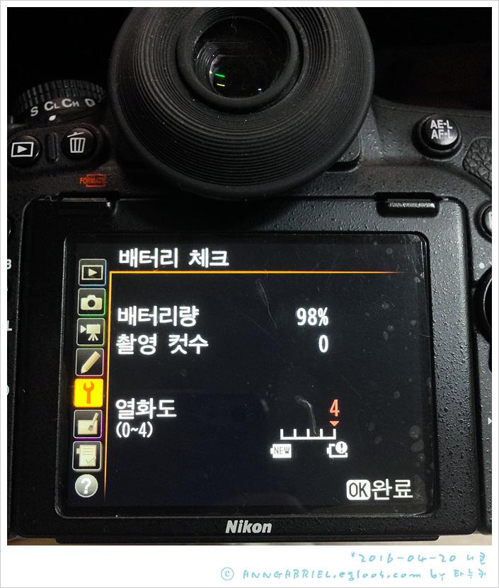 [니콘] 2012년산 EN-EL15 배터리 무상 교체기